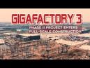 Phase II project enters full-scale construction二期进入全面建设\Tesla gigafactory 3 in shanghai特斯拉上海超级工厂\4K