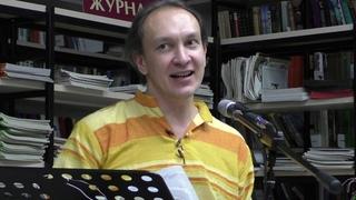 Илья Небослов - Сито лисы @ Библиотека №129,