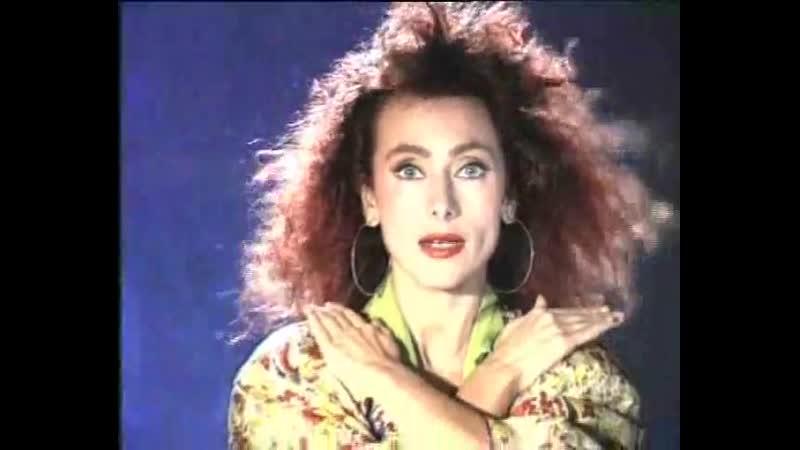 JULIE PIETRI Priez pour elle 1989