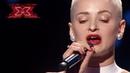 Катя Данилейко Lady Gaga I'll never love again Х фактор 10 Второй кастинг