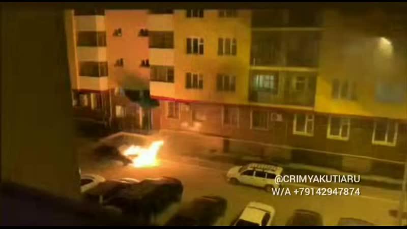 Возгорание авто на парковке. Якутск. 15.08.19