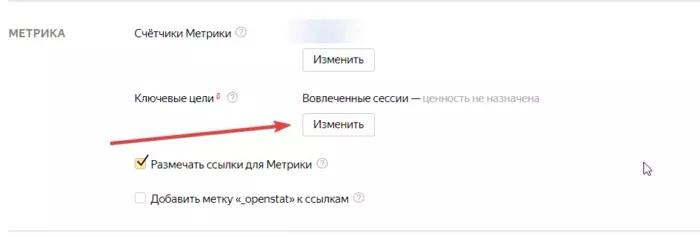 Стратегии управления ставками в Яндекс.Директе: проблемы и способы решения, изображение №16