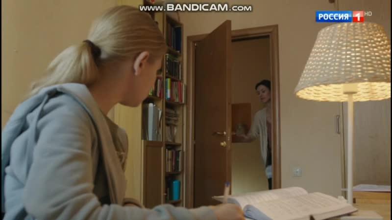 Фрагмент из сериала Тайны следствия-17. Конечная остановка