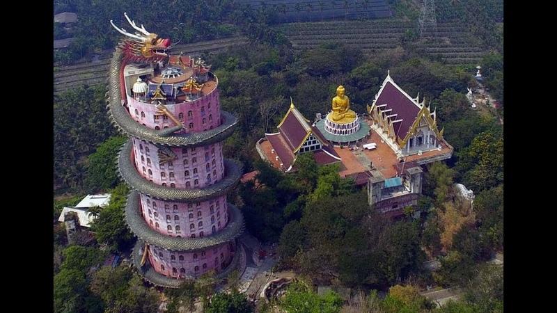 🇹🇭 Wat Samphran Dragon Temple Nakhon Pathom