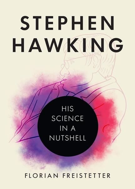 Stephen Hawking - Florian Freistetter UserUpload