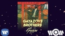 GAYAZOV$ BROTHER$ - Гризли | Official Audio