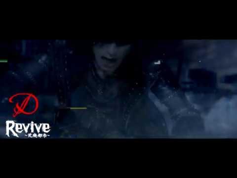 D 「Revive -荒廃都市-」 MV Full公開!!