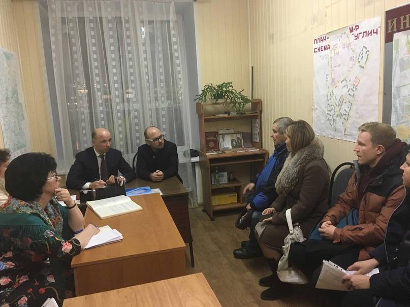 Приём жителей в ТОС «Углич»., изображение №1