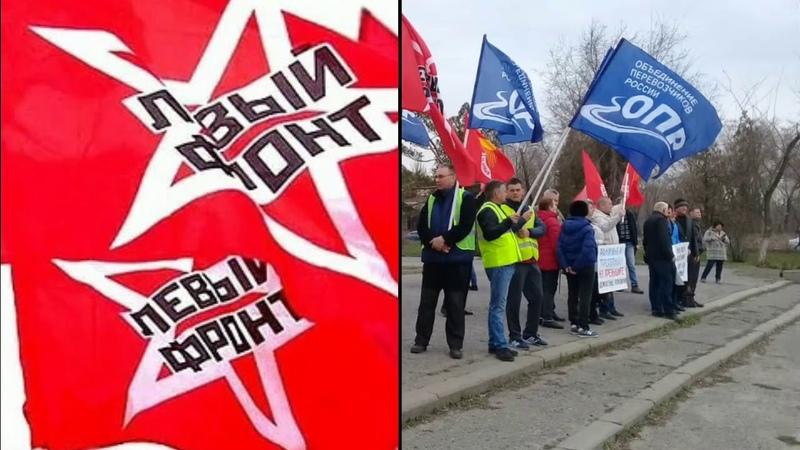 Левый Фронт массовый пикет в защиту политзаключённых 14 марта