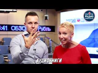 Федеральная Школа Радио в Белгороде