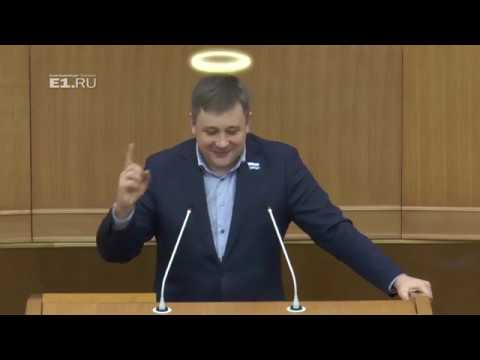 Депутаты почти ангелы в Заксобрании устроили шоу ради сохранения мандата Карапетяну