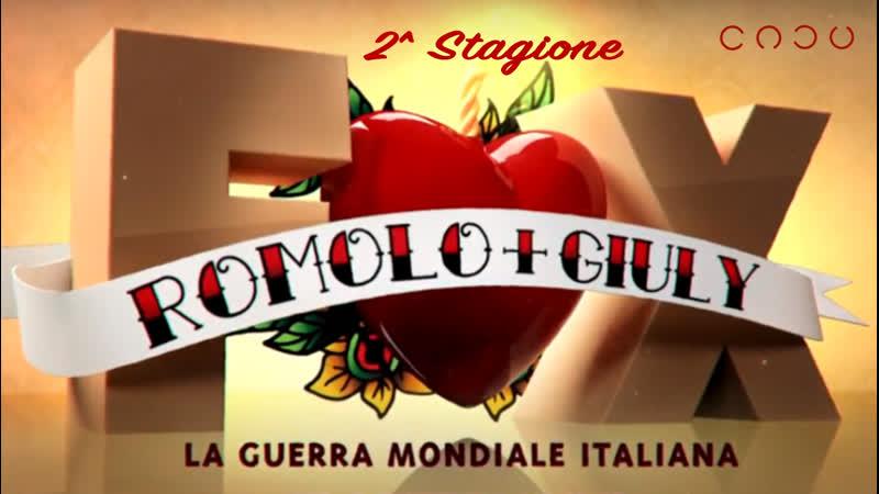 Romolo Giuly S 02 Ep 08 Se mi lasci ti macello