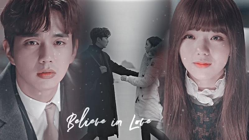 HBD Galunik | min kyu ji ah ● believe in love