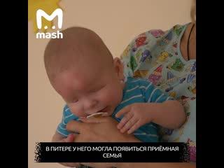 В Томске ищут семью мальчику, который родился без глаз