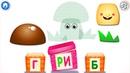 Как выучить алфавит с живыми буквами, АЗБУКА для детей от А до Я