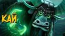 Мастер мучитель Кай из мультфильма Кунг Фу Панда 3 (способности, прошлое, цели, энергия Ци)