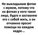 Маргарита Матвеева