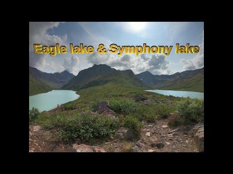Поход на горные озёра Орел и Симфония, Аляска/ Hiking to Eagle Lake and Symphony Lake, Alaska