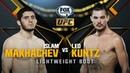 UFC 187 Ислам Махачев vs. Лео Кунц