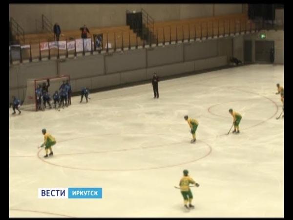 «Байкал Энергия» начала выступление на Кубке мира с поражения