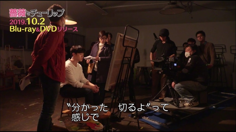 10 2 水 リリース!ジュノ 2PM 出演映画「薔薇とチューリップ」未公開メイキング映像!