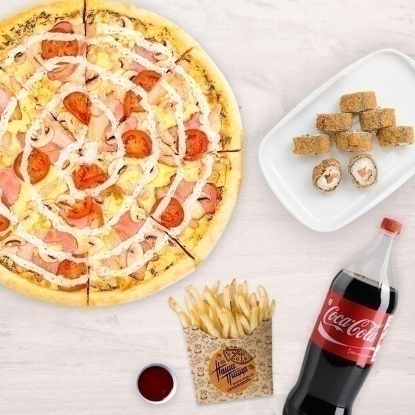 Пицца калифорния красноярск фото проявляет себя