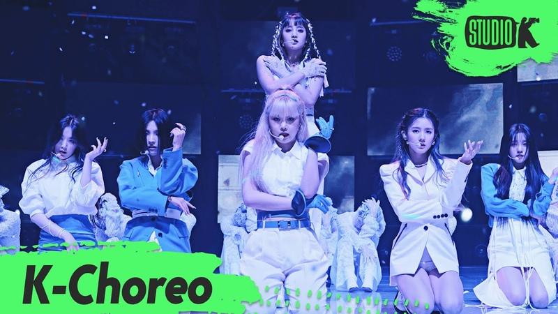 [K-Choreo 6K] (여자)아이들 직캠 INTROOh my god ((G)I-DLE Choreography) l @MusicBank 200410