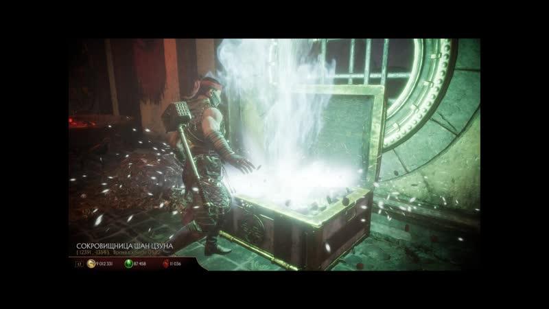 Mortal Kombat 11 Жизнь королевы мечей священна как салют смерти ч 1