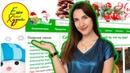 Как Быстро Посчитать Калории Готовые Рационы Питания Рецепты для Похудения Сайт Calorizator