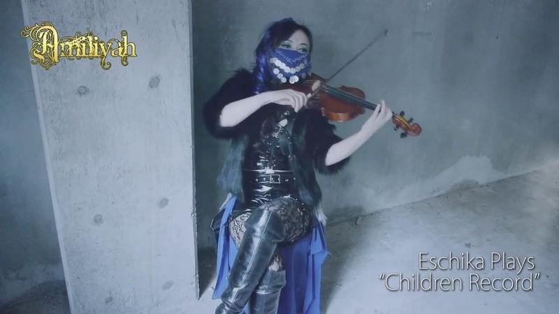 "Amiliyah Eschika エシカ ""チルドレンレコード""弾いてみた"