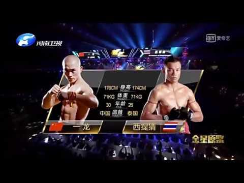 Sittichai vs Yi Long HOT Cao thủ Thiếu Lâm thảm bại dưới chân cao thủ Muay Thái