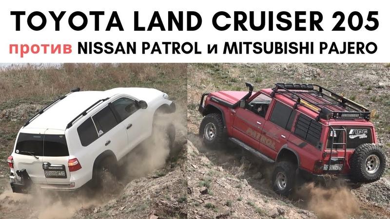 Тойота Крузер против Митсубиси Паджеро и Ниссан Патрол | Land Cruiser 200, Pajero 3, Patrol Y60