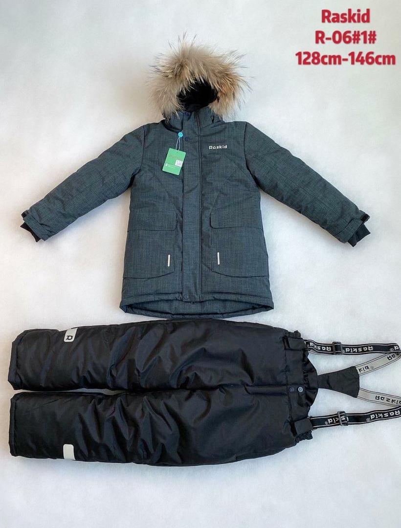 Зимний костюм Raskid R- 06-1