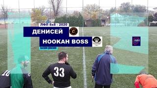 Hookah Boss - Денисей | ЛФЛ 8х8 - 2020 (Высший Дивизион)
