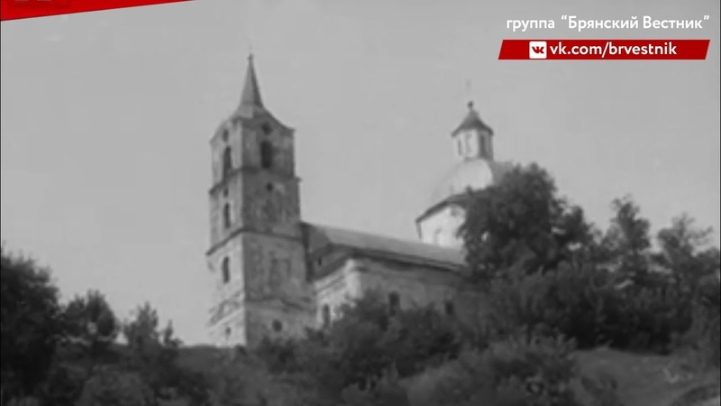 Киножурнал Наш край №45 за 1966 г. - Трубчевск