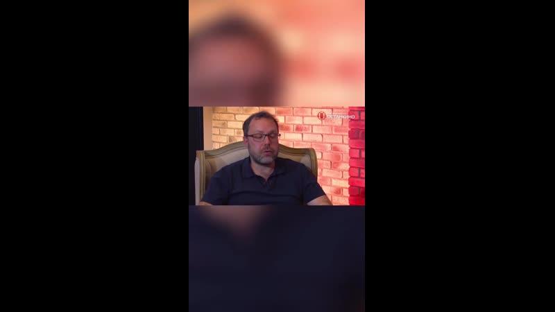 Интервью Бориса Соболева с Александром Сабаниным для Высшей Школы Останкино