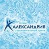 """Оздоровительный центр  """"Термы Александрия""""."""