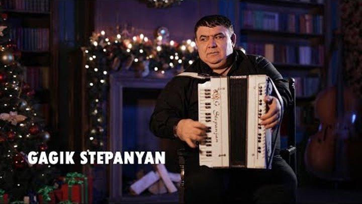 Gagik Stepanyan 2020