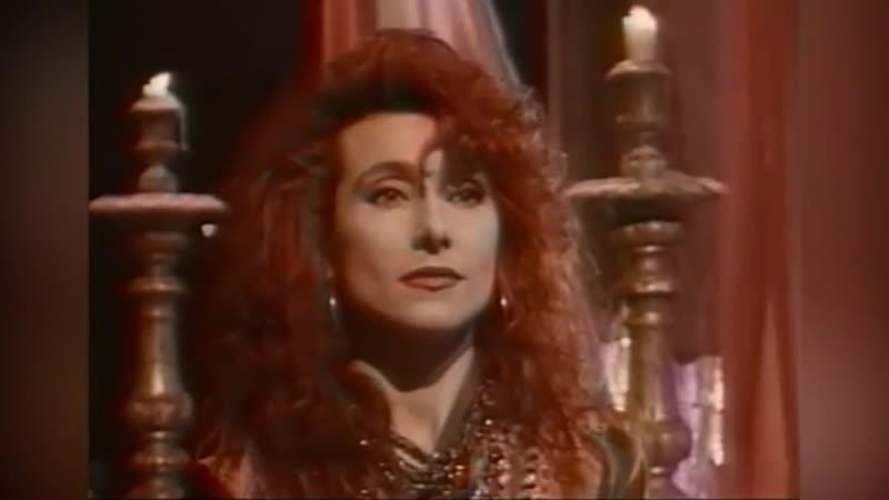 Julie Pietri Salammbo 1989
