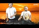 PAPA TONY / HORHE LANGUA - TMC live 040