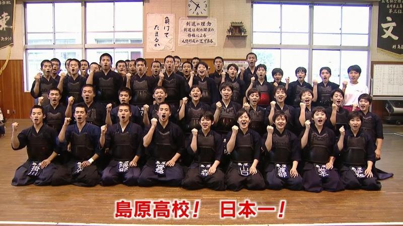 Kendo Training 最強 大阪府警剣道特練の稽古