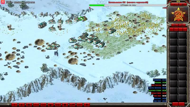 Roper game^FFA C C Red Alert 2 REBORN 061219 FFA Roper x Artemis x Dima x Toniksidor