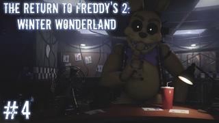 ГЛИТЧТРАП ПОМЕШАЛ МНЕ УЙТИ В ФНАФ! ФИОЛЕТОВЫЙ ПАРЕНЬ / The Return To Freddy's 2: Winter Wonderland