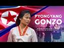 Pyongyang gonzo. Mon reportage dans l'étrange capitale de la Corée du Nord