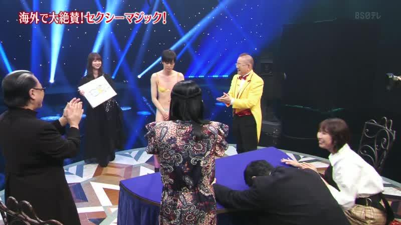 Shiori Tamai - Mr. Maric Maggy ga Gensen ji Sedai Majishan Kamiwaza Retsuden Dai-8 (BS NTV) 20200112