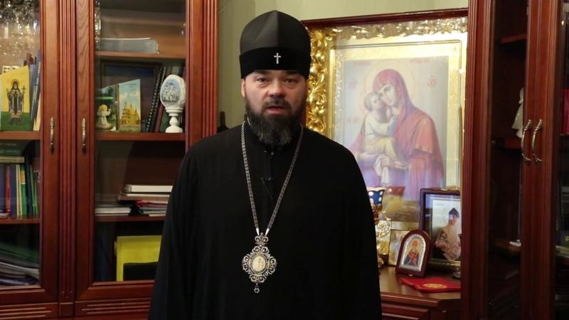 Обращение митрополита Митрофана к Президенту Украины 10 апреля 2020 г.