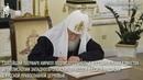 Святейший Патриарх подписал грамоту о единстве с Архиепископией западноевропейских приходов