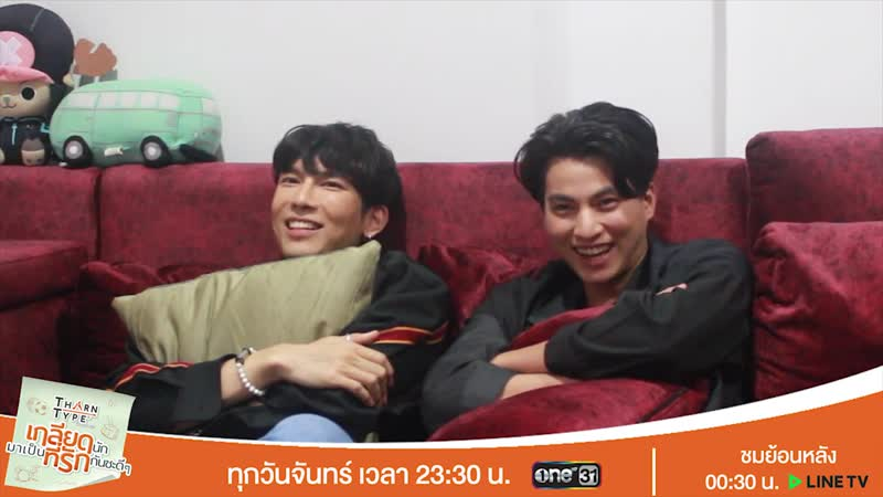 【Reaction EP1】l TharnType The Series