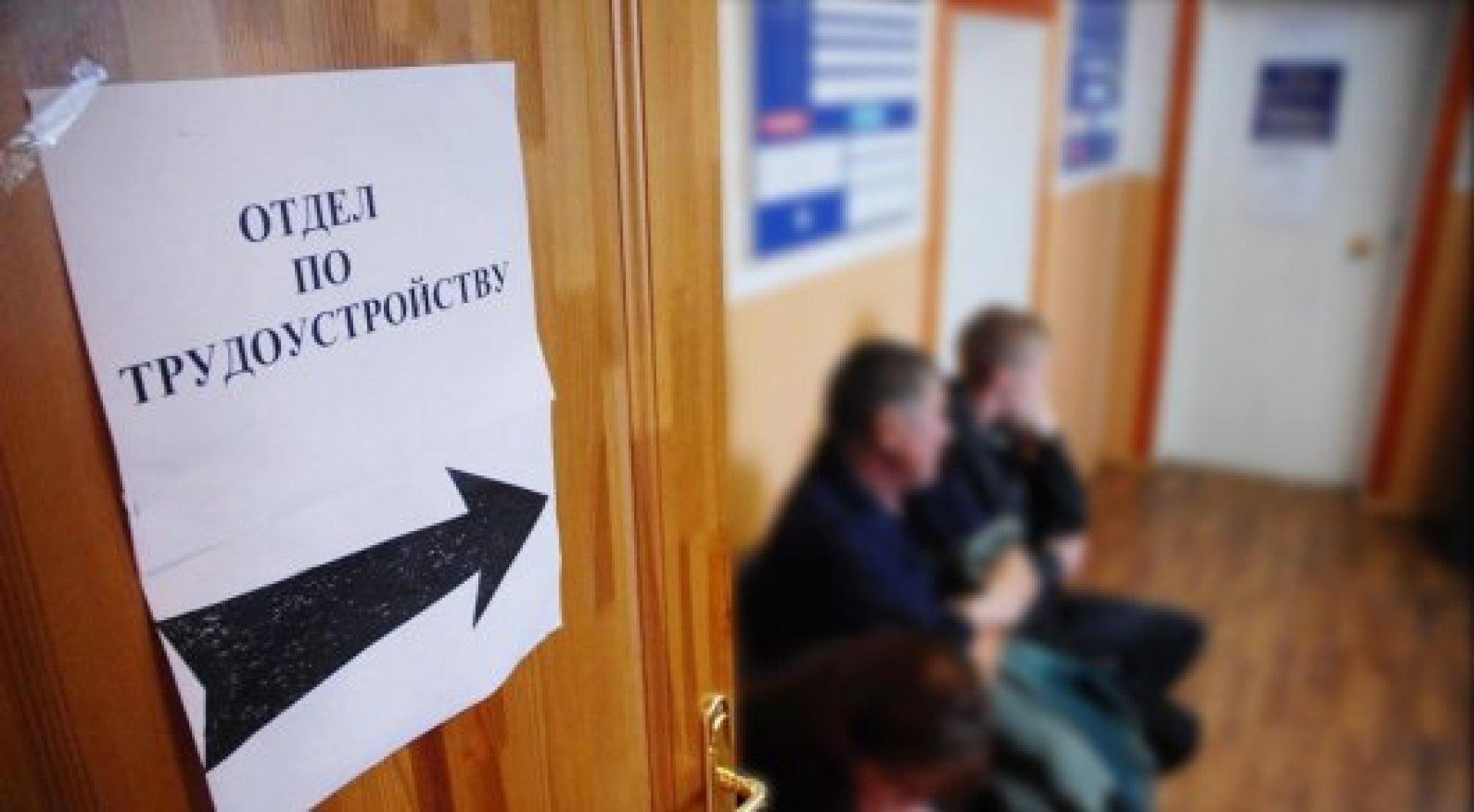 Власти КЧР начнут бороться с безработицей