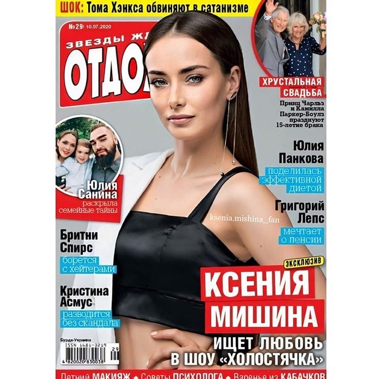 Bachelorette Ukraine - Season 1 - Ksenia Mishina - Discussion - *Sleuthing Spoilers* 6Se2xUnng24